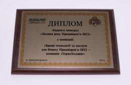nagradu-05